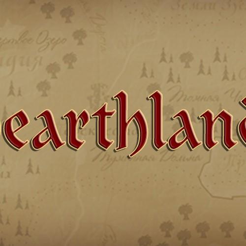 Hearhtlands